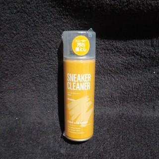 スニーカークリーナー(洗剤/柔軟剤)