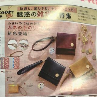 フェリシモ(FELISSIMO)のコンパクトが今の気分大人かわいい手のり財布の会(青)(財布)
