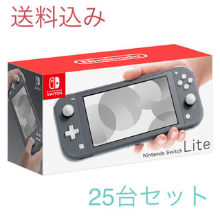 ニンテンドースイッチ(Nintendo Switch)の【25個セット  新品】任天堂スイッチ Lite ブラック(家庭用ゲーム機本体)
