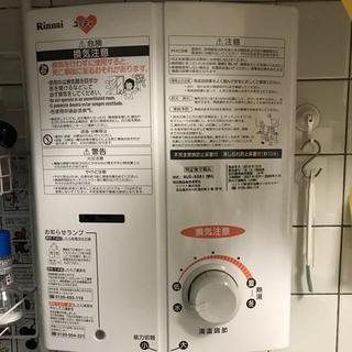 リンナイ(Rinnai)の給湯器(調理機器)