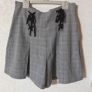 キャロットスカート