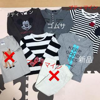 プティマイン(petit main)の男の子 100 セット まとめ売り(Tシャツ/カットソー)