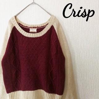 クリスプ(Crisp)のcrisp クリスプ バイカラー ラグラン ニットセーター エンジ×ベージュ(ニット/セーター)
