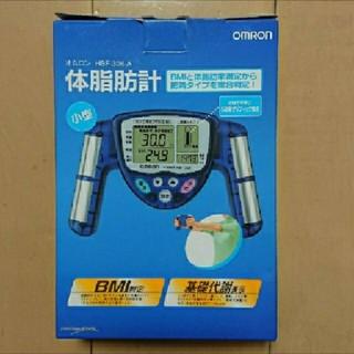 オムロン(OMRON)のオムロン   体脂肪計   小型(体脂肪計)