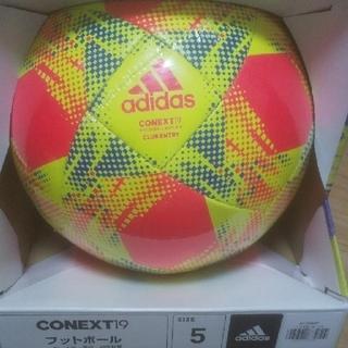 アディダス(adidas)のadidas アディダス サッカーボール コネクト CONEXT 19(ボール)