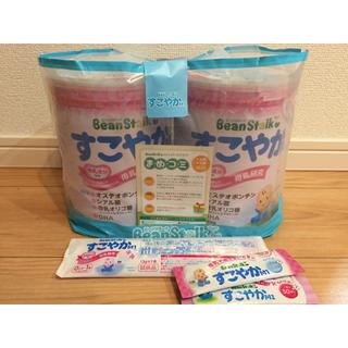 ユキジルシメグミルク(雪印メグミルク)のsachi3070さま 専用 (その他)