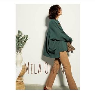 ミラオーウェン(Mila Owen)の新品ミラオーウェンストレートスキニーパンツSMチノモカ(デニム/ジーンズ)
