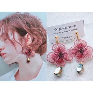 ミラオーウェン(Mila Owen)のhandmade  *  flower earring(その他)