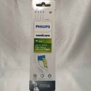 フィリップス(PHILIPS)のダイヤモンドクリーン 純正 替えブラシ 3本(歯ブラシ/デンタルフロス)