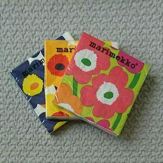 マリメッコ(marimekko)の未開封 marimekko ペーパーナプキン(テーブル用品)
