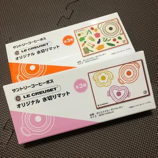 ルクルーゼ(LE CREUSET)の新品未開封 ルクルーゼ ボスコラボ オリジナル水切りマット 2種セット (収納/キッチン雑貨)