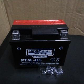 送料無料 新品 4L-BS 互換 バッテリー 純正互換 MFバッテリー(パーツ)