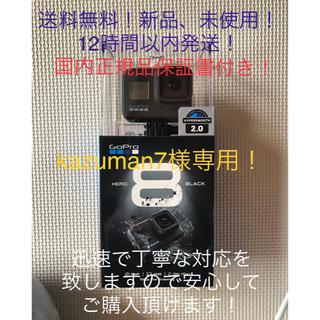 ゴープロ(GoPro)のGoPro Hero 8 ✖️8台(コンパクトデジタルカメラ)