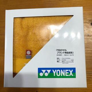 ヨネックス(YONEX)のフェイスタオル(タオル/バス用品)