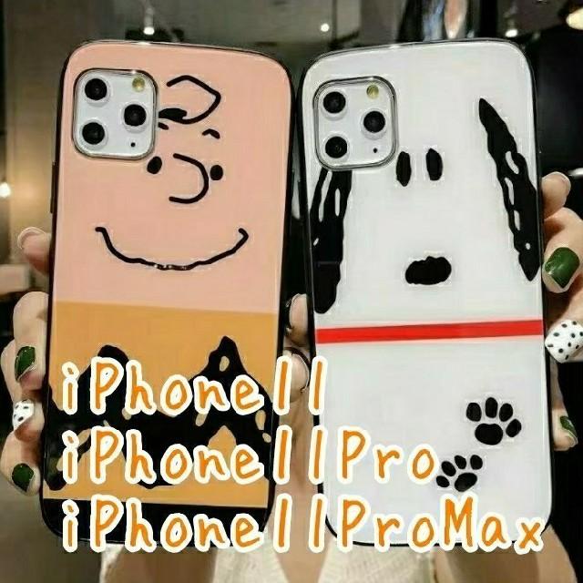 ヴィトン キーケース 買取 価格 、 大人気商品!スヌーピーのお顔のiPhone11ProMax用ケースの通販 by つきのわぐま's shop|ラクマ