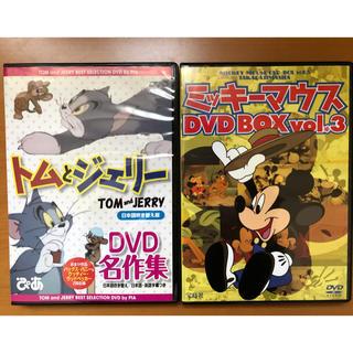 タカラジマシャ(宝島社)のトムとジェリートムとジェリーDVD2枚組+ミッキーマウスDVD(アニメ)