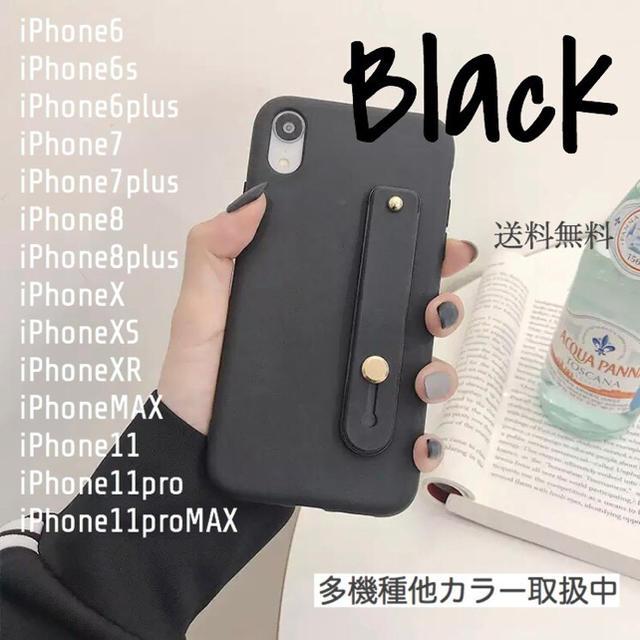 シュプリーム iPhone 11 ProMax ケース シリコン 、 新品★ベルト付iPhoneケース11/6/7/8/X/XR/Plus/MAXの通販 by YU_@326+R.yts|ラクマ