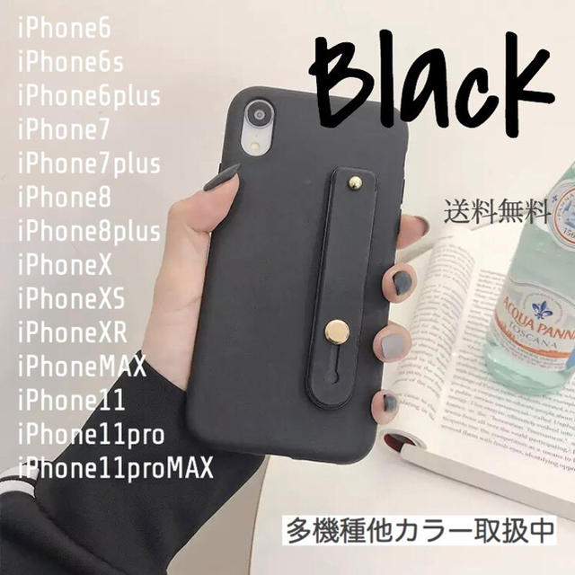 iphone 11 ケース 花柄 手帳型 | 新品★ベルト付iPhoneケース11/6/7/8/X/XR/Plus/MAXの通販 by YU_@326+R.yts|ラクマ