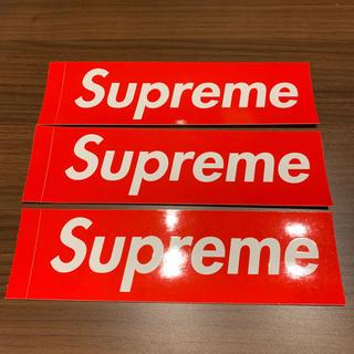 シュプリーム(Supreme)のsupreme ボックスロゴ ステッカー 1枚(ステッカー)