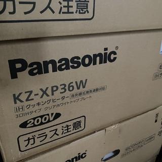 Panasonic - パナソニック IHクッキングヒーター  KZ-xp36w