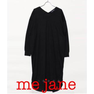 ミージェーン(me Jane)のme jane(ミージェーン)もちふわニットソー両V ロングワンピース/ブラック(ミニワンピース)