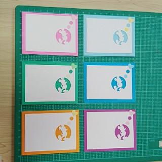 メッセージカード 6色×3枚 24枚(カード/レター/ラッピング)