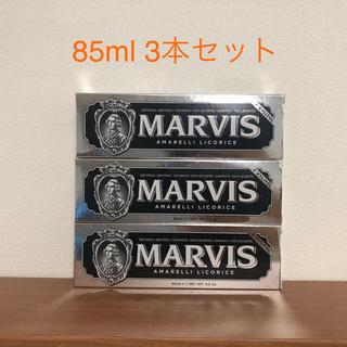 マービス(MARVIS)のMARVIS 黒 リコリスミント 3本セット(歯磨き粉)