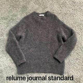 ジャーナルスタンダード(JOURNAL STANDARD)のrelume journal standard セーター(ニット/セーター)
