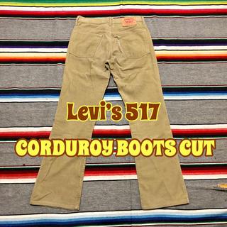 Levi's - 日本製 Levi's 517 コーデュロイ