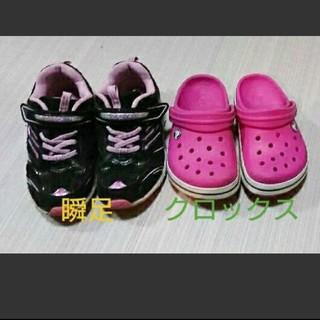 クロックス(crocs)の女の子向け 靴セット☆(スニーカー)