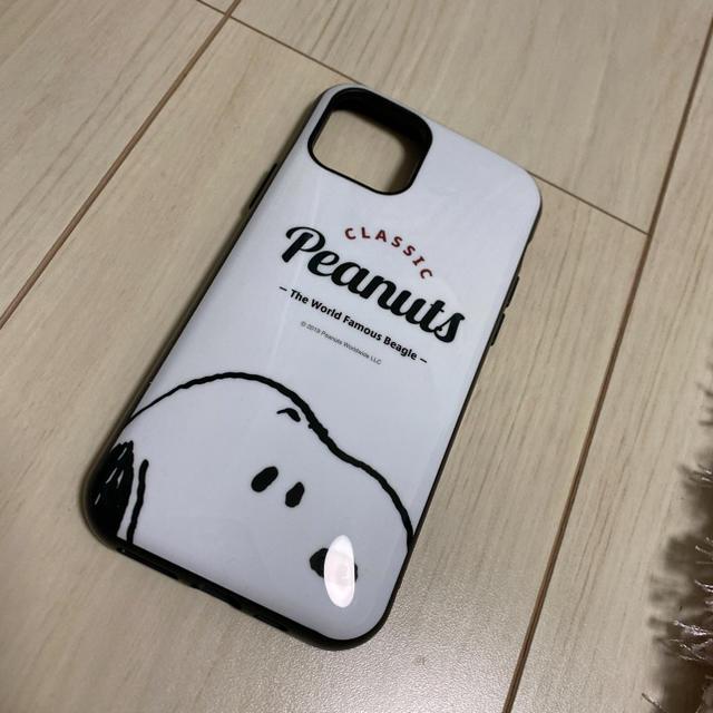 グッチiPhone11Proケース財布型,フェンディアイフォーン7ケース財布型 通販中