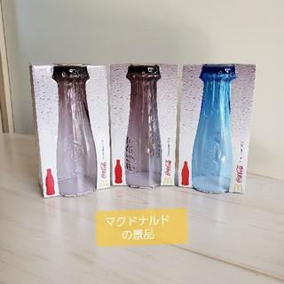 コカコーラ(コカ・コーラ)の【新品・未開封】コカ・コーラ グラス3個セット 2013  マクドナルド(ノベルティグッズ)