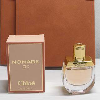 クロエ(Chloe)のクロエ  ノマド アブソリュドゥ  パルファム 5mL(香水(女性用))