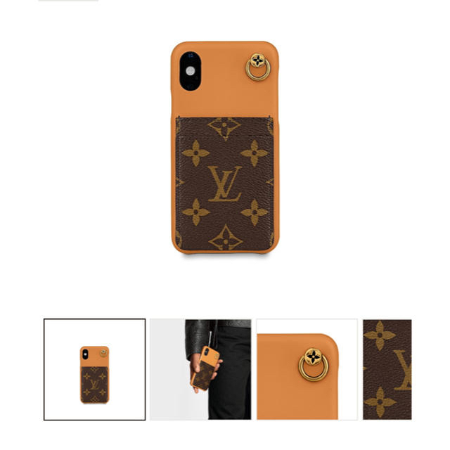 LOUIS VUITTON - M68723 Louis Vuitton IPHONE・バンパー XSの通販
