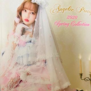 アンジェリックプリティー(Angelic Pretty)のangelic pretty spring collection 2020(その他)