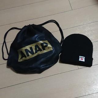 アナップ(ANAP)のANAPセット(リュック、ニット帽)(リュック/バックパック)