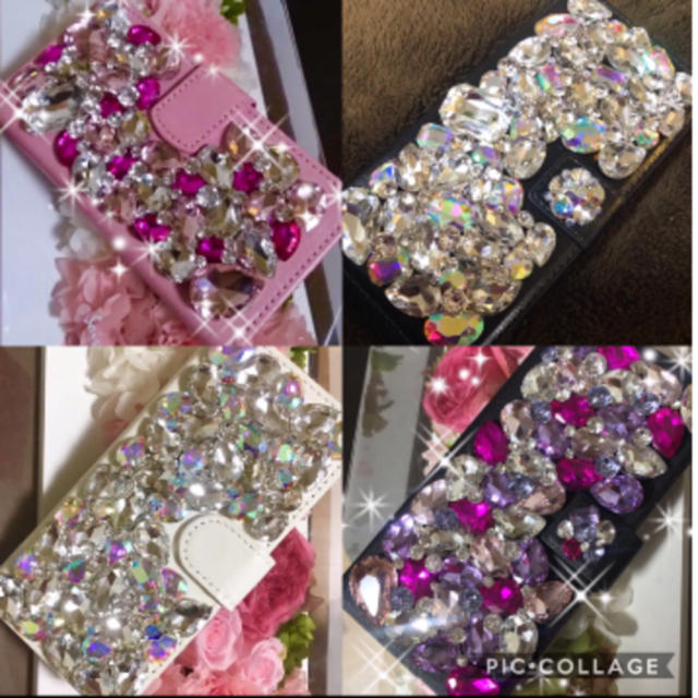 ディズニー iphoneケース 手帳型 / キラキラガラスビジュースワロフスキーiPhone手帳型カバーケーススマホの通販