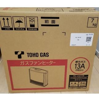 トウホウ(東邦)の☆値下げ☆【新品未使用】TOHOガスファンヒーター 東邦ガス(ファンヒーター)