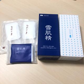 KOSE - 【新品未開封】雪肌精 KOSE コットンパフ 40枚×2箱