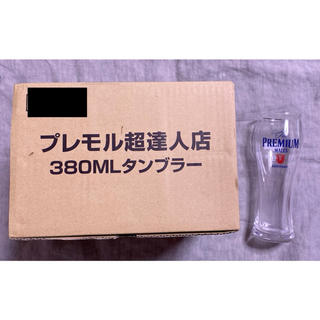 トウヨウササキガラス(東洋佐々木ガラス)のプレモル 超達人店 380ml タンブラー 6個(アルコールグッズ)