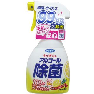 アース製薬 - フマキラー キッチン用 アルコール除菌スプレー  400ml 1本