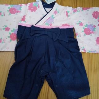 ベルメゾン(ベルメゾン)の新品★袴 ロンパース 70(和服/着物)