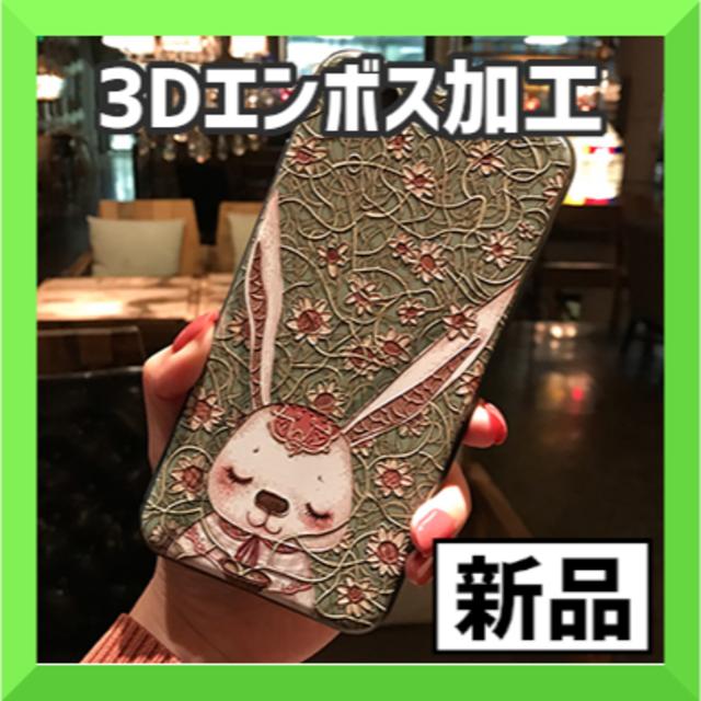 グッチiphone8ケースtpu,hermesiphone8ケースtpu 通販中
