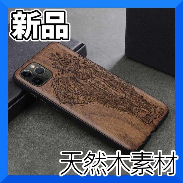 最高級MCMiPhone11Proケース純正,マイケルコースアイフォン11Proケース人気