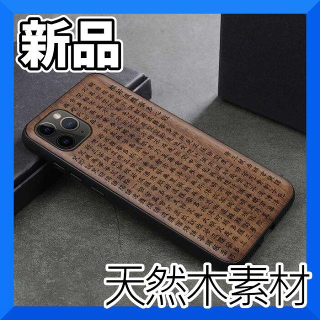 『GucciiPhone11ProMaxケース人気色,GucciiPhone11Proケースシリコン』