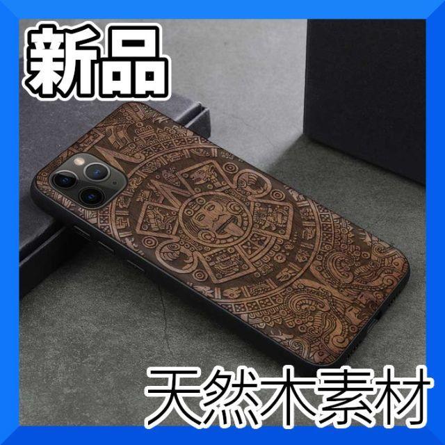 最高級iPhone11ProMaxケースグッチ,coachアイフォン11Proケース財布型