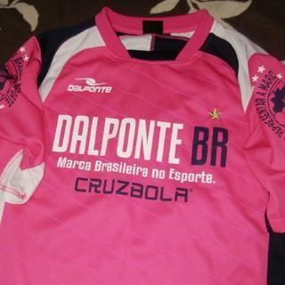 ダウポンチ(DalPonte)の即決送料無料Dalponteダウポンチプラクティス(ウェア)