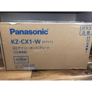 パナソニック(Panasonic)の【値下げ】パナソニック デイリーホットプレート(ホットプレート)