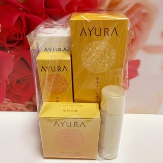 アユーラ(AYURA)の新品未開封✨AYURA アユーラ 2020スペシャルセット(限定品)(サンプル/トライアルキット)