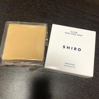 シロ(shiro)の新品未開封 SHIRO  酒かす石けん(ボディソープ/石鹸)